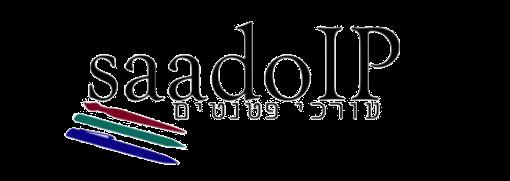 SaadoIP, עורכי פטנטים Logo